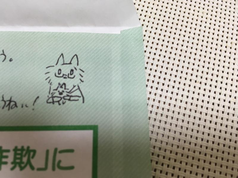 f:id:pon_ishikawa:20170108104103j:plain