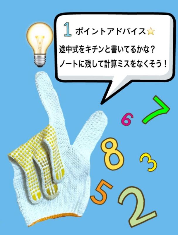f:id:pon_ishikawa:20170129160456j:plain