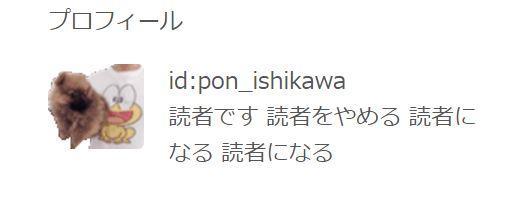 f:id:pon_ishikawa:20170312123138j:plain