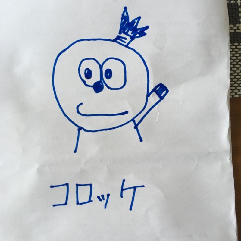 f:id:pon_ishikawa:20170325164022j:plain