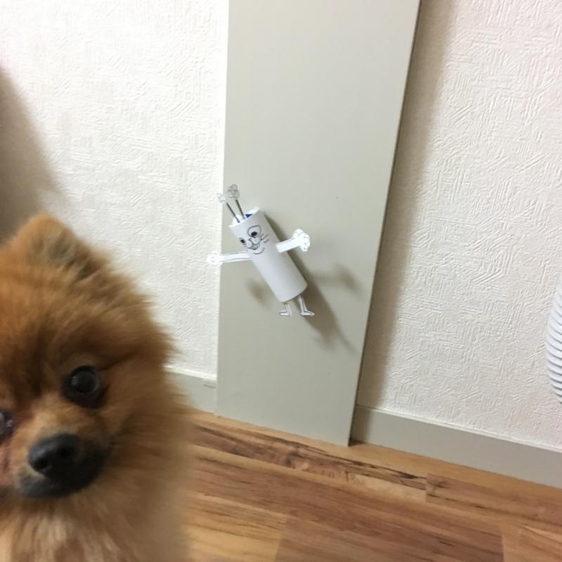 f:id:pon_ishikawa:20170501161831j:plain