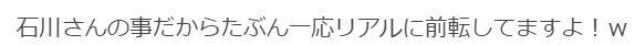 f:id:pon_ishikawa:20170523193838j:plain