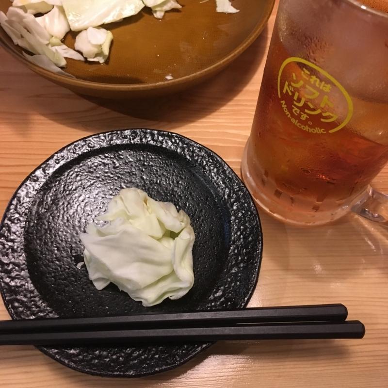 f:id:pon_ishikawa:20170918211844j:plain