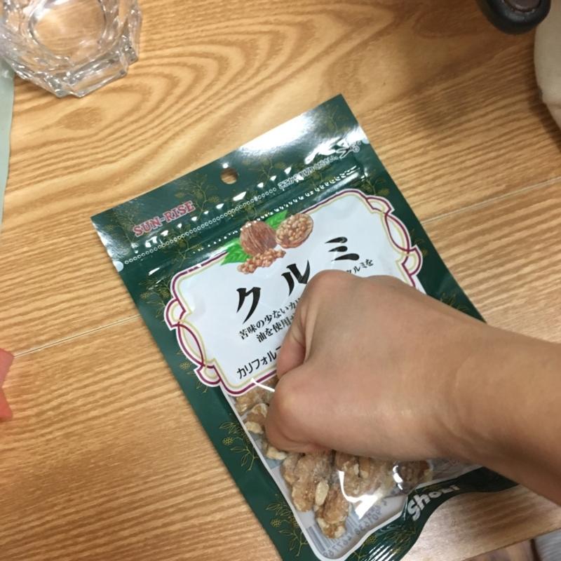 f:id:pon_ishikawa:20170923190706j:plain