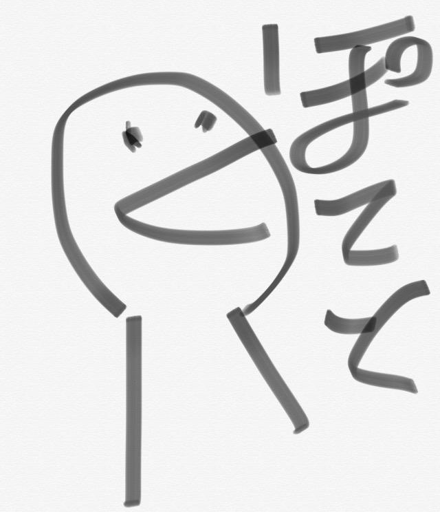 f:id:pon_ishikawa:20170923224509j:plain