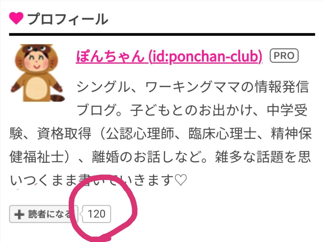 f:id:ponchan-club:20190811213655j:plain