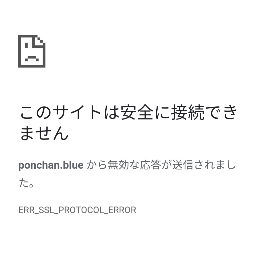 f:id:ponchan-club:20190821231056j:plain