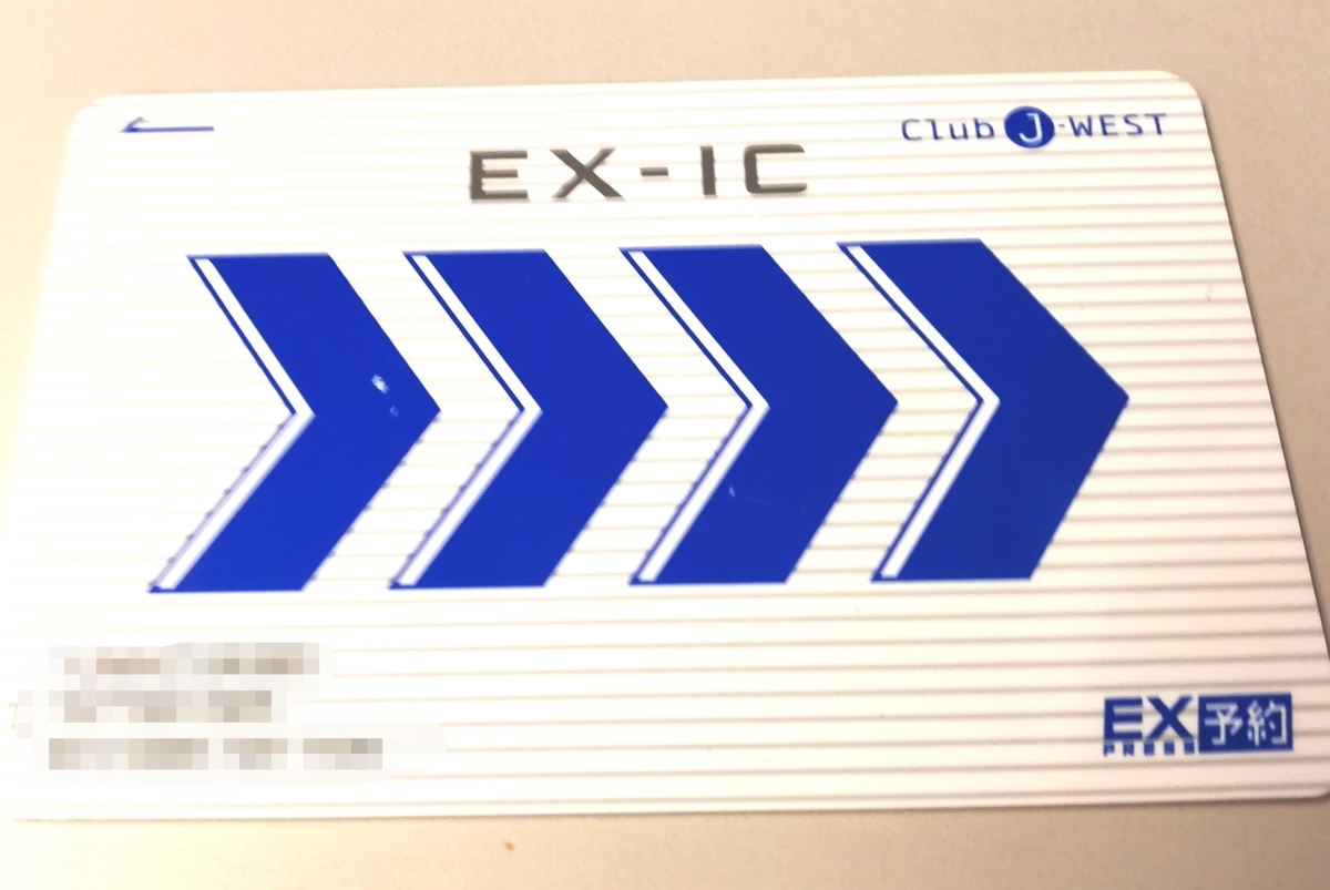f:id:ponchan-club:20190910202604j:plain