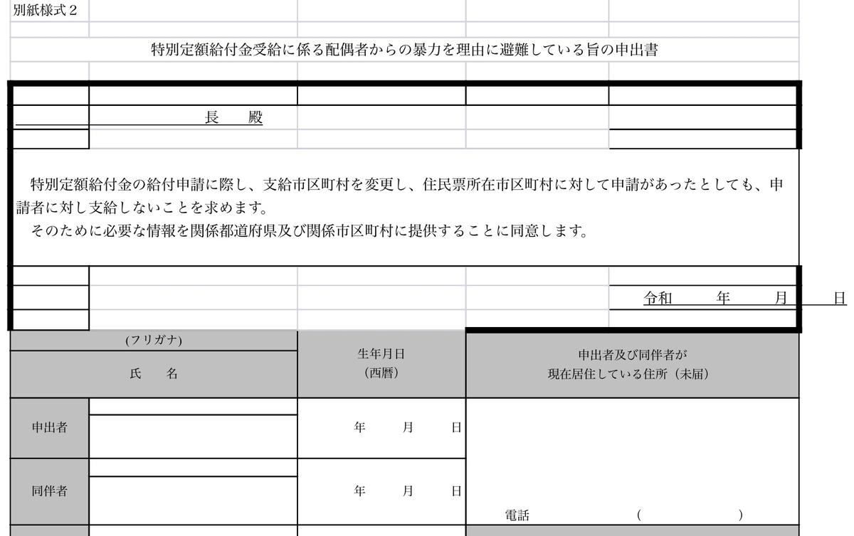 f:id:ponchan-club:20200425001721j:plain