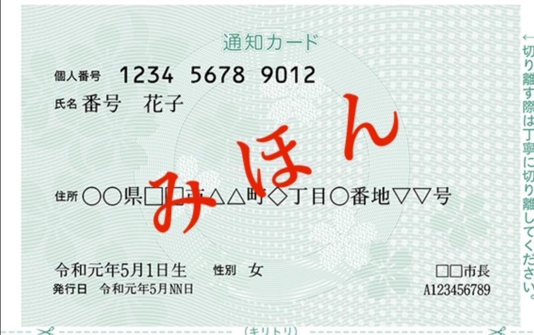 f:id:ponchan-club:20200830000003j:plain