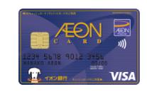 f:id:ponchan-club:20200902235749p:plain