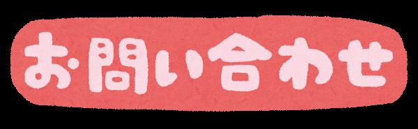 f:id:ponchan-club:20210123001801p:plain