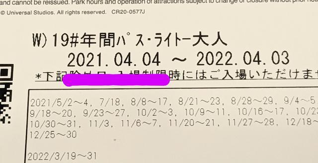 f:id:ponchan-club:20210401002039j:plain