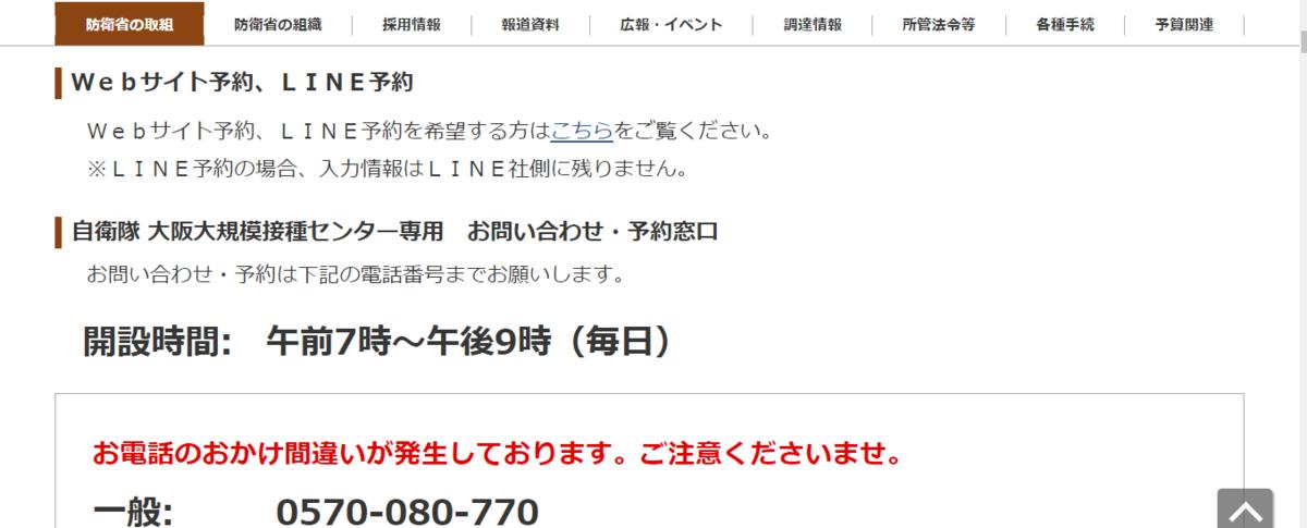 f:id:ponchan-club:20210619121756p:plain