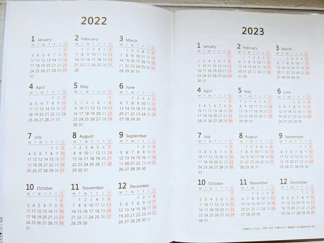 f:id:ponchan-club:20210820221938j:plain