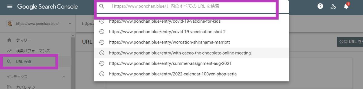 f:id:ponchan-club:20210903204943p:plain