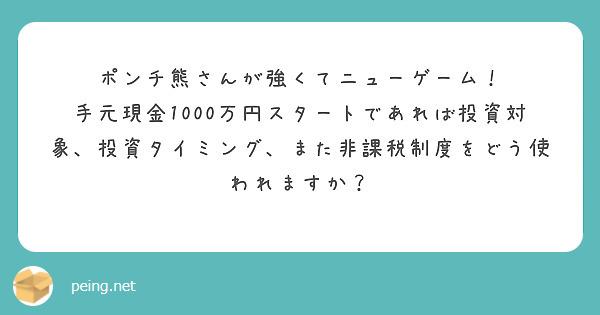 f:id:ponchiguma:20200222211831j:plain