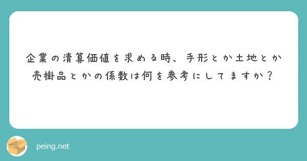 f:id:ponchiguma:20200223220254j:plain