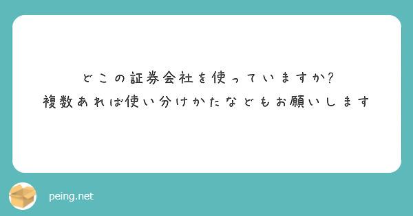 f:id:ponchiguma:20210306233002j:plain