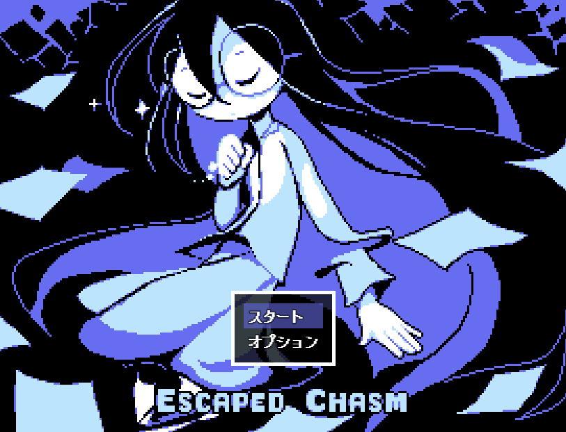 Escaped Chasmのタイトル画面
