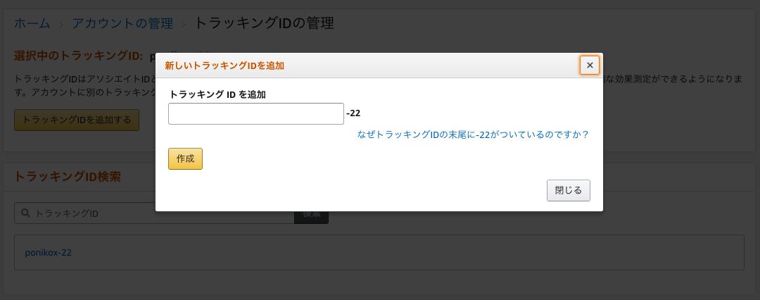 f:id:ponikox:20210512165447p:plain