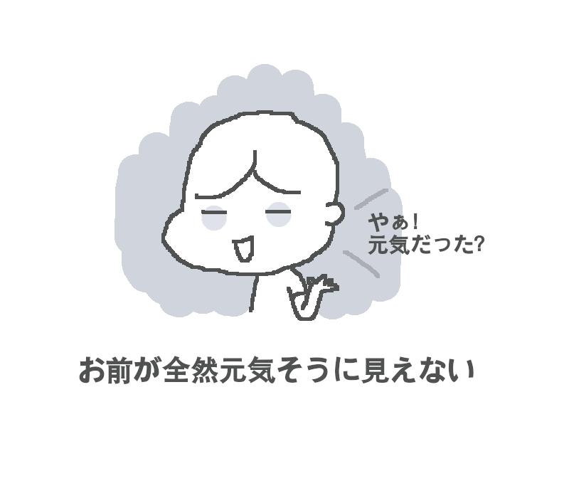 f:id:ponikox:20210905072550p:plain