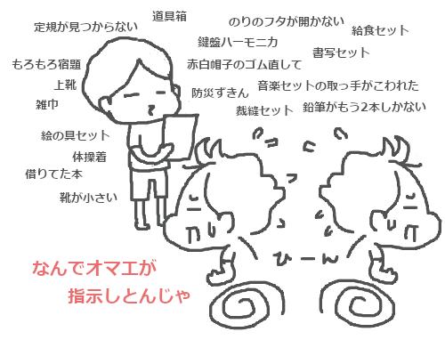 f:id:ponikox:20211009101808p:plain