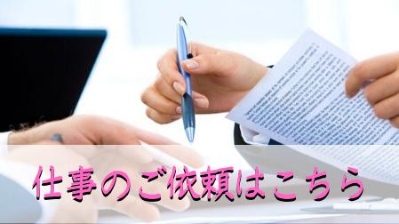 翻訳 ライター 仕事
