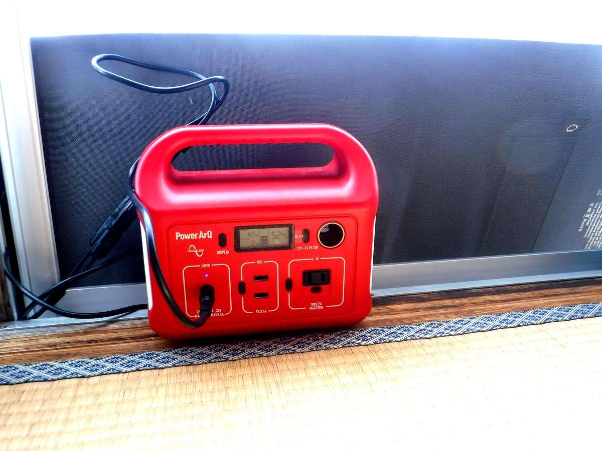 【実際のレビュー】ポータブル電源 PowerArQ miniは我が家の頼もしい発電機!