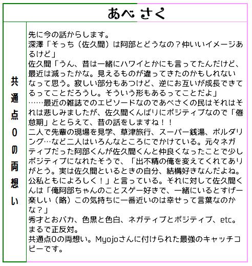 f:id:ponkandekopon:20181208003007p:plain