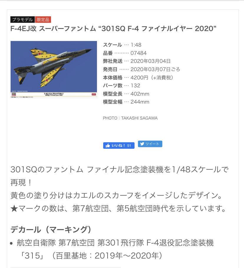 f:id:ponkichi787:20200126144847j:plain