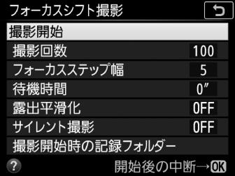 f:id:ponkichi787:20200224085947p:plain