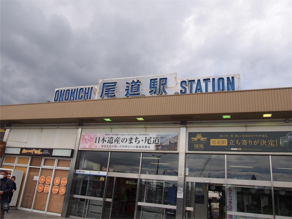 f:id:ponkichi_4190:20160430183504j:image