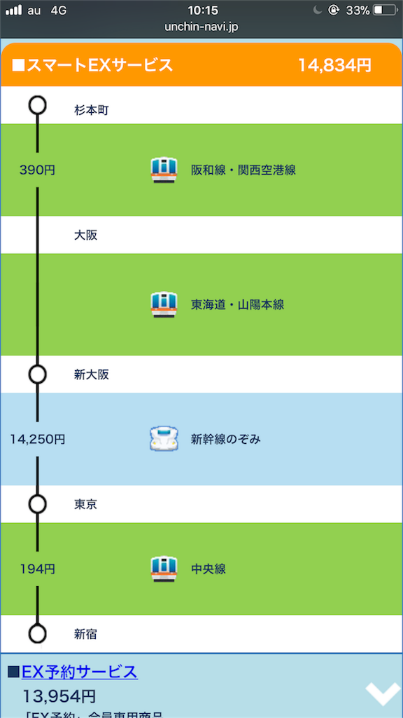 f:id:ponkichi_4190:20171002101638p:image