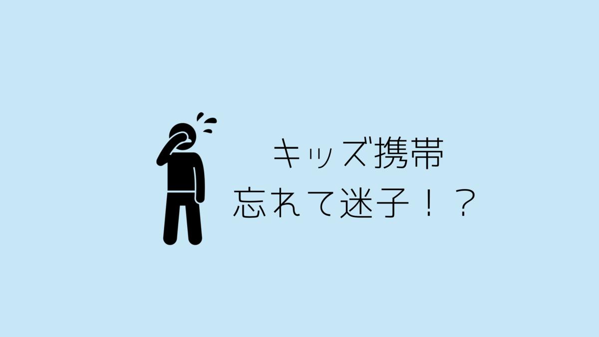 f:id:ponkoblog:20210307102519p:plain