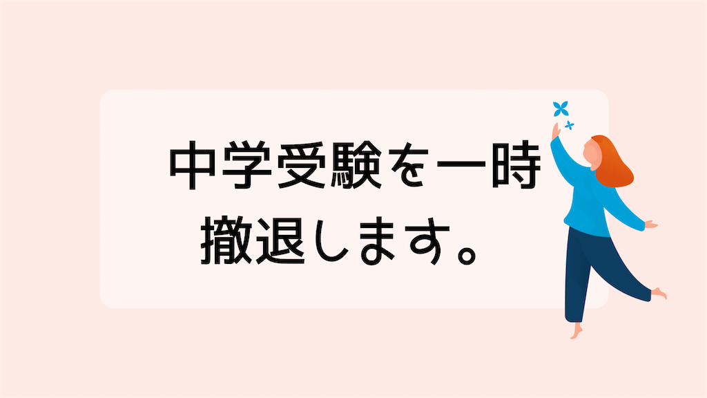 f:id:ponkoblog:20210601093141p:plain