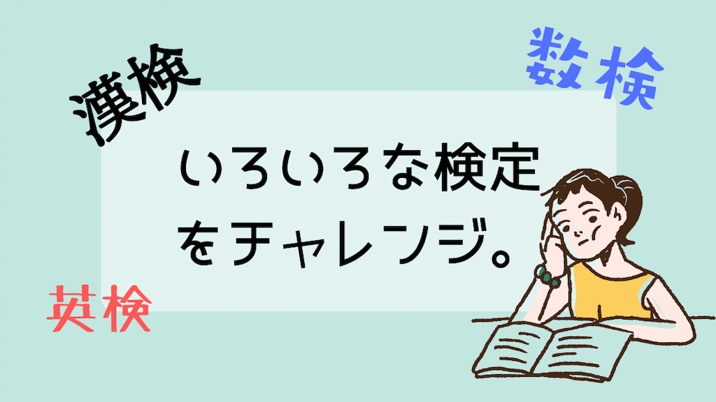 f:id:ponkoblog:20210604143105p:plain