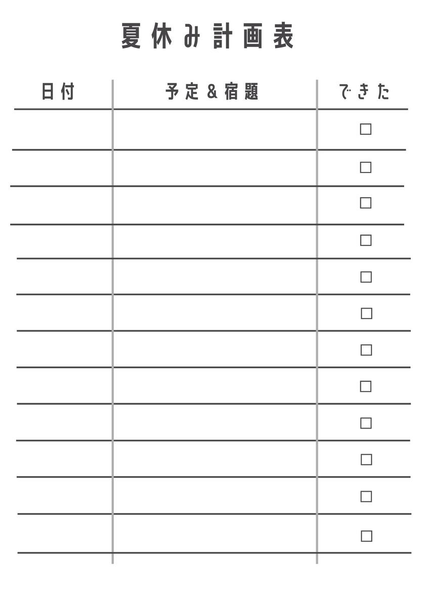 f:id:ponkoblog:20210730104616j:plain