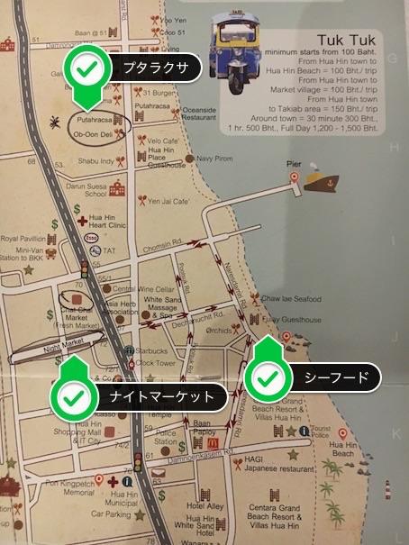 f:id:ponkoshi:20190428005641j:plain