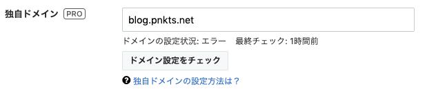 f:id:ponkotsu0605:20190331001350p:plain