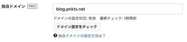 f:id:ponkotsu0605:20190331001454p:plain