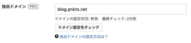 f:id:ponkotsu0605:20190331001659p:plain