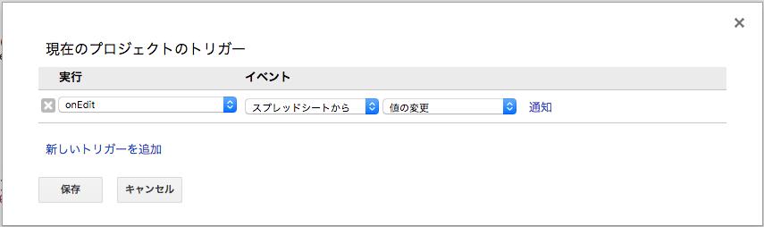 f:id:ponkotsu0605:20190401014037p:plain