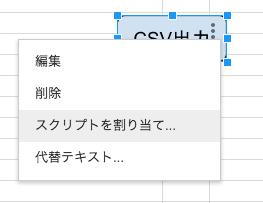 f:id:ponkotsu0605:20190418004844p:plain