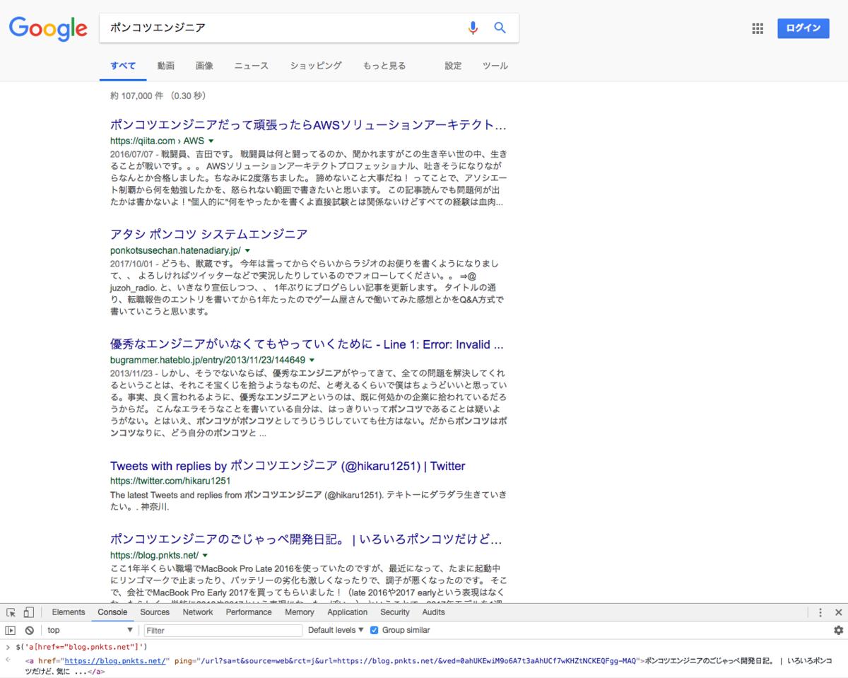 f:id:ponkotsu0605:20190526200037p:plain