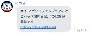 f:id:ponkotsu0605:20190526200135p:plain