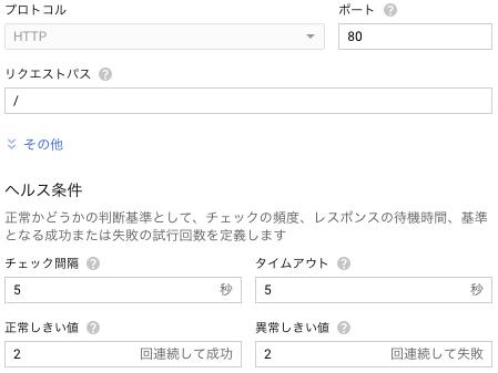 f:id:ponkotsu0605:20190526200313p:plain