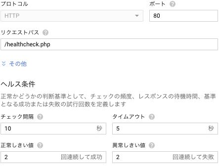 f:id:ponkotsu0605:20190526200444p:plain