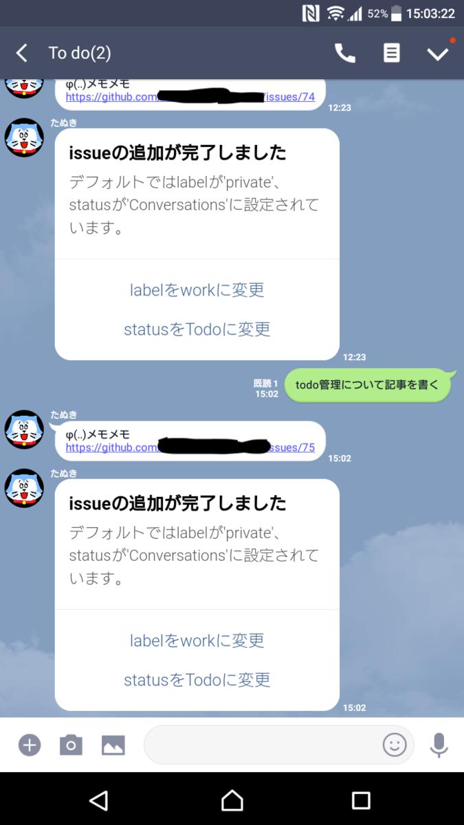 f:id:ponkotsu0605:20190609145544p:plain