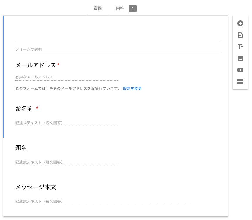 f:id:ponkotsu0605:20190825210401p:plain